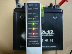 ■RG400ガンマ バッテリー5L-BS新品