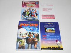 DVD★チキン・リトル チャプターリスト付
