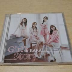 KARA GIRLS STORY/初回A盤/美品