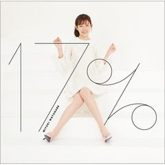 即決 渡辺美優紀 17% 初回限定盤 (+DVD) 新品未開封