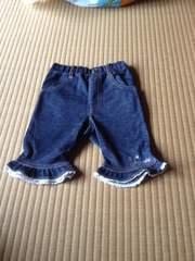 組曲 KUMIKYOKU 100センチ パンツ