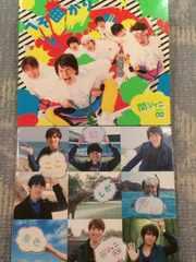 激安!超レア!☆関ジャニ∞/へそ曲がり☆初回盤A.B/2CD+2DVD美品!