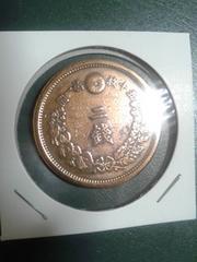 ★2銭銅貨★明治14年