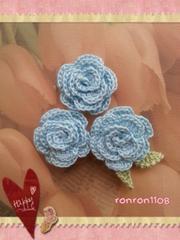 ハンドメイド/手編み♪レース編みお花のモチーフ3個セット 491