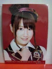 AKB48ビジュアルブック2010鈴木まりや3RD-RED