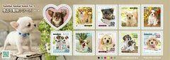 身近な動物シリーズ【第1集】52円切手 犬