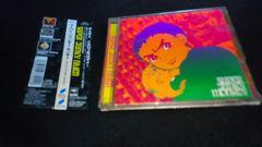 ス-パ- ジャンキ- モンキ-◆ス-パ- ジャンキ- エイリアン◆1996年◆