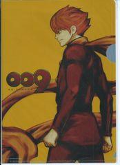 F 月刊ビッグガンガン Vol.6『009 RE:CYBORG』クリファイル