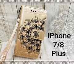 iPhone7/8Plus手帳型 花柄ケース オルテガ +液晶フィルム 金