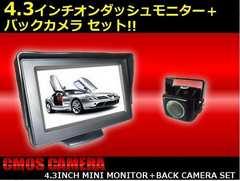 4.3液晶モニター&超小型-鮮明-広角-防水バックカメラセット12V