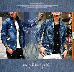 インディゴの魅力で大人デニムジャケット:3色M-XXL
