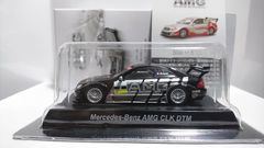 1/64・AMG・ミニカーコレクション・AMG・CLK・DTM・J・アレジ
