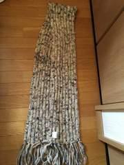 ベージュ系手編み風マフラー