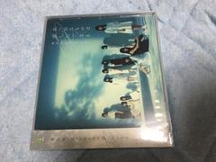 欅坂46 1stアルバム 真っ白なものは汚したくなる 通常盤 未開封