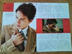 市原隼人◆TVnavi SMILE vol.7 切り抜き 2枚