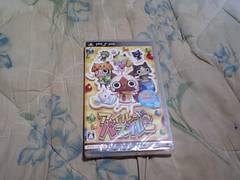 【新品PSP】アイルーでパズル モンハン