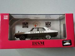 ☆1/43 DISM スカイライン(ヨンメリ)2000GT パトロールカー(神奈川県警)