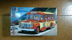 新品未使用品!!ISUZU BXDー30ボンネットバス(前期型)