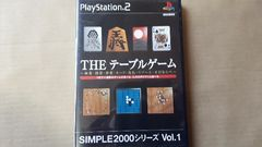 PS2☆THEテーブルゲーム☆状態良い♪11種類のゲームが収録。