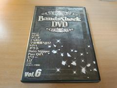 DVD「ビジュアル系DVDマガジンVOL.2 SuG,Mix Speaker's,MIKU姫苺