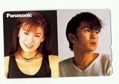 雛形あきこ&武田真治テレカby:Panasonic