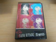 北出菜奈DVD「NANA KITADE 18MOVIES」鋼の錬金術師 ゴスロリ●