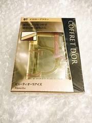 コフレドール☆ビューティオーラアイズ☆01新品
