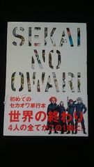 SEKAI NO OWARI Tree 世界の終わり 写真集 公式ブック 即決
