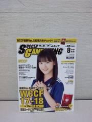<送無>サッカーゲームキング(新品同様)横山玲奈イウォビケーヒル