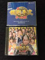 非売品☆AKB☆ぱちんこ銭形平次☆CD&DVD☆新品