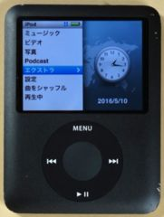 iPod nano,MB261J,8GB,中古
