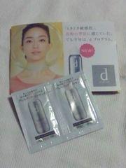 試供品 dプログラム アレルバリア エッセンス 美容液 1.5ml×2