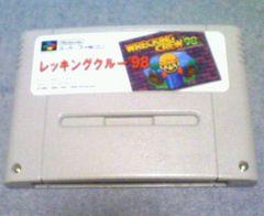 激レア・即決SFC:レッキングクルー98(人気!!マリオパズルアクション)♪