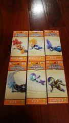 ドラゴンボール コレクタブル ANIME 30TH vol.5(全6種)全種セット