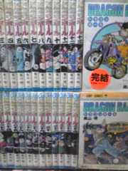【送料無料】ドラゴンボール 全42巻完結おまけ付きセット