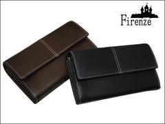 Firenze 本牛革 アコーディオン式 長財布71301ブラウン