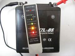 ◎新品バッテリーYTX7L-BS,GTX7L-BS互換スーパーシェルパ