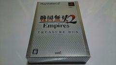 PS2/戦国無双2エンパイアーズ トレジャーボックス★送料400円★