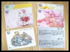 送1円 ● クオカード 5500円まとめ売り最安値クオブックカード図書カード