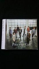 Hey!Say!JUMP Precious Girl 初回限定盤 DVD A.Y.T 帯付き即決