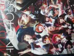 メンバーの大半が卒業!初期AKB「AKB48紅白対抗歌合戦」