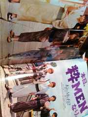 Myojo 2014年8月 Kis-My-Ft2 切り抜き