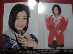 限定HKT48 2枚セット 公式生写真 深川舞子 非売品 未使用