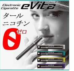 電子タバコ EVITA ビタミンタバコ メンソールミント