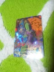 ドラゴンボールヒーローズ GM1弾 UR Dr.ミュー