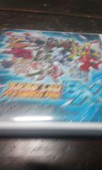 スーパーロボット大戦BX 送140〜