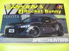 アオシマ 1/24 TOYOTA 86 '12 GREDDY&ROCKET BUNNY VOLK RACING Ver.