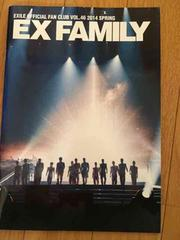 EXILE family 会報 vol.46 2014 SPRING