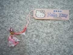 静岡限定 ご当地 キティ 根付 ストラップ 桜エビ? 2003