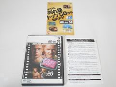 DVD★ファイト・クラブ BEST HITS 50
